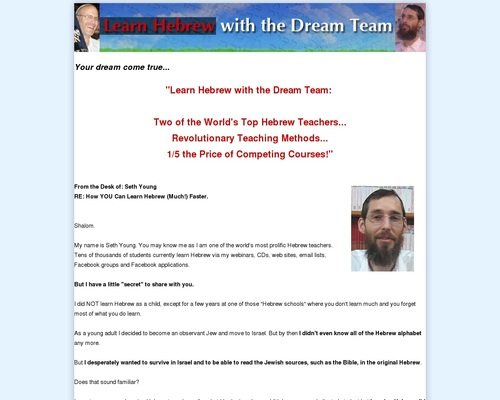 Learn Hebrew with the Dream Team!