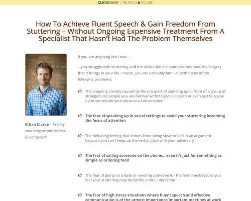 Stuttering Help | Helping people control stuttering