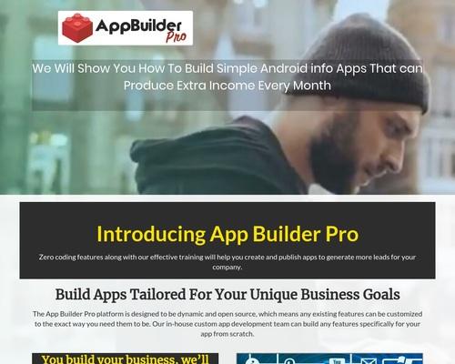 App Builder Pro app builder - app builder  - learn to quickly build